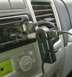 Bluetooth приемник и speaker.