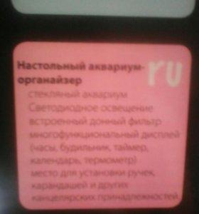 Аквариум 1.5 л