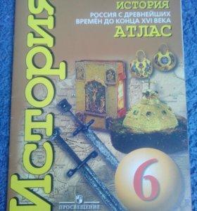 АТЛАС История Россия с древних времён 6 класс