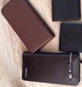 Мужское портмоне кошелёк