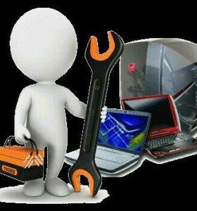 Ремонт компьютеров, ноутбуков, планшетов, сотовых