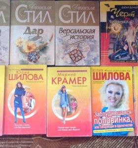 11 книг