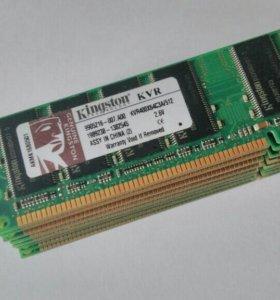 Оперативная память DDR 256 и 512 мб