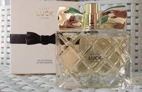 Avon Luck