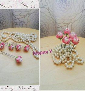 Шпильки-цветочки для украшения прически