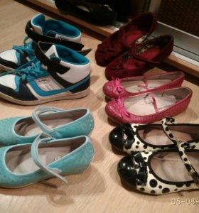 5 пар обуви