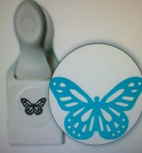 Фигурный дырокол бабочка