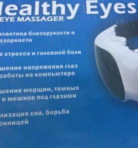 Тренажёр для глаз