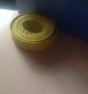 Пояс жёлтый