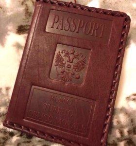 Обложка на паспорт натуральная кожа ручная работа