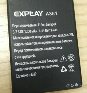Акб explay a351