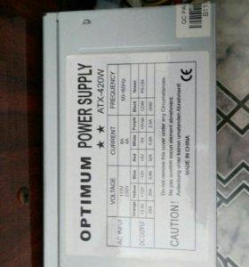 Блок питания ATX- 420W