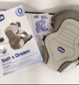 Кенгуру Chicco Soft&Dream