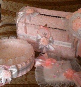 Комплект свадебных аксессуаров 4 предмета.