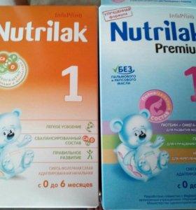 Nutrilak смесь детская