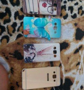Чехлы на телефон Samsung a3