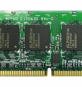 DDR2 - 512Мб.
