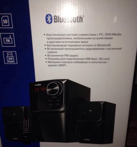 Bluetooth колонки Sven ms-305