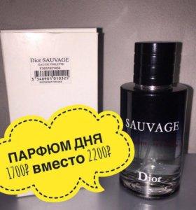 Dior savage