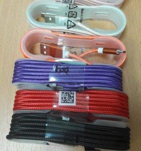 USB МИКРО (стандарт)