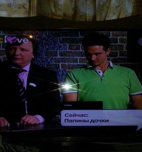 Днс Smart TV 42 дюйма