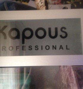 Kapous Витрина (алюминий) с логотипом