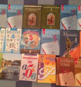 Учебники 5-11 классы