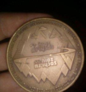 Медаль сочинская.2014 год
