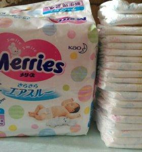 Подгузники Merries до 5 кг 43 шт