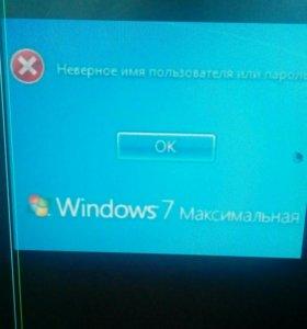 Снятие пароля с ноутбуков, компьютеров