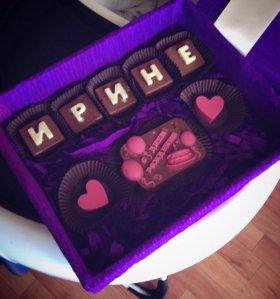 Шоколадные буквы-послания