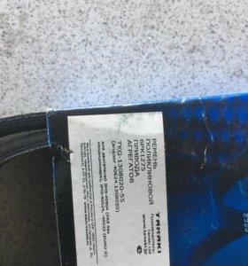 Ремень привода агрегатов 6РК1275 на УАЗ