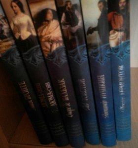 """Коллекция книг  """"шедевры мировой классики"""""""