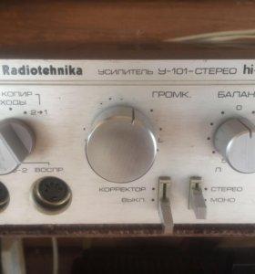Усилитель Radiotehnika у-101-стерео hi-fi Вега 10у