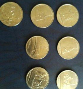 Пятирублевые юбилейные монеты или обмен на другие
