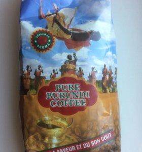 Кофе зерновой arfic pure arabica coffee 500 гр.