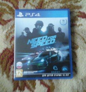 NFS на PS4 (Продам илиОбмен)