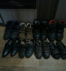 Обувь на мальчика размеры от 28 до 31