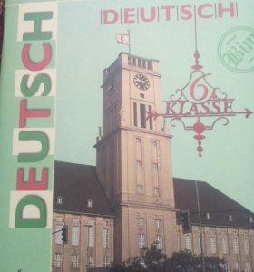 Немецкий язык 6 класс И. Л. Бим