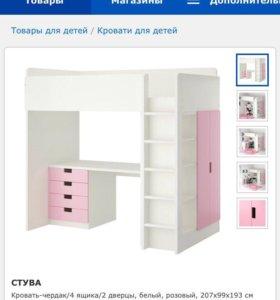 Стува ИКЕА кровать-чердак с матрасом