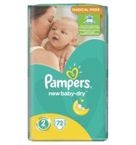 Подгузники Pampers New Baby 2 (3-6 кг) 72 шт