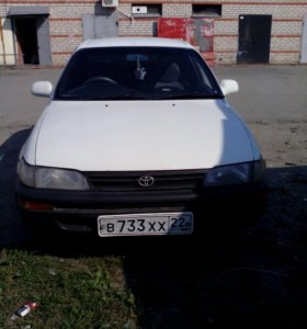 Тойота Королла 1993 год