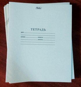 Тетради в линейку (12 шт.)
