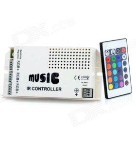 МузыкальныйRGBконтроллер с ИК пультом на 24 кнопк