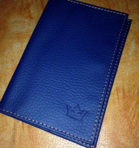 Обложка для паспорта кожа синяя, новые