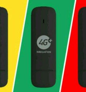 Модем 4G под МТС/Билайн/Мегафон/Йота