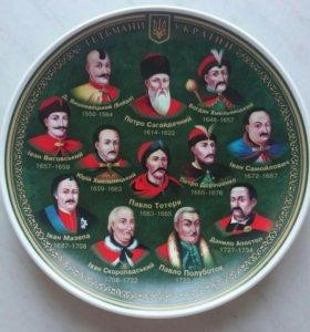 Тарелка Гетманы Украины