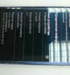 S3 Samsung