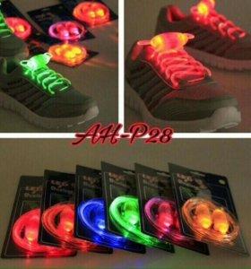 Шнурки, светящиеся в темноте