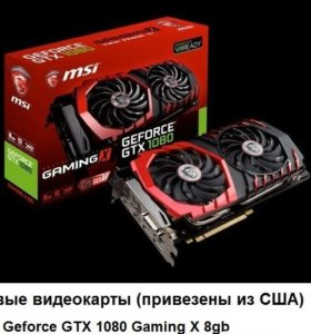 Msi geforce Gtx 1080 gaming x 8 gb